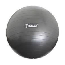Гимнастическа топка MASTER, 65 см, сива