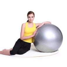 Топка за йога Bodyflex Anti Brust, 65 см, сива