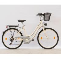 Велосипед Leader Madeira HF Steel 26'', 430 мм, бял