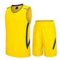 Екип за баскетбол, детски - жълт със синьо