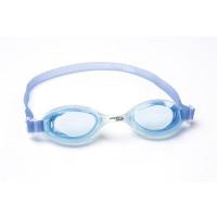 Очила за плуване BESTWAY Hydro Swim 21045, сини