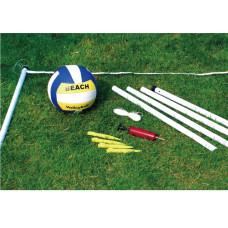 Волейболен комплект MASTER Start
