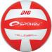 Волейболна топка Spokey Dig