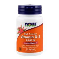 Витамин D-3 NOW 2000 IU, 30 дъвчащи табл.