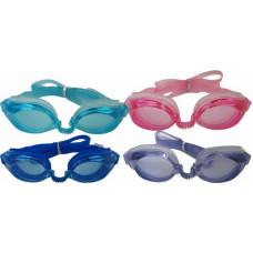 Плувни очила